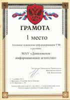 img159